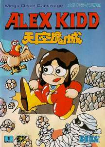 Alex Kidd: Tenkuu Ma Shiro