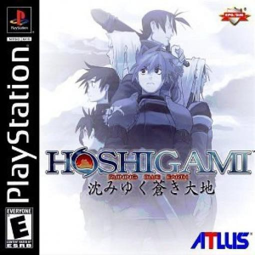 Hoshigami - Ruining Blue Earth