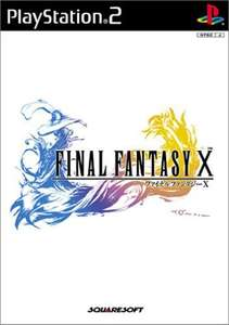 Final Fantasy X [Platinum]