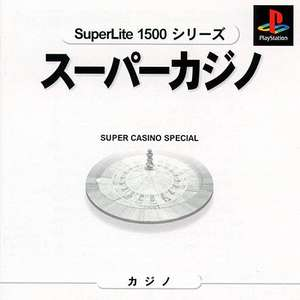 Superlite 1500 Series: Super Casino Special