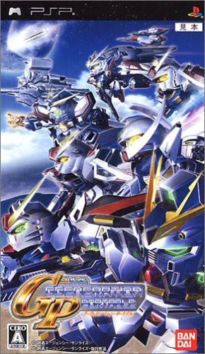 SD Gundam G Generation Portable