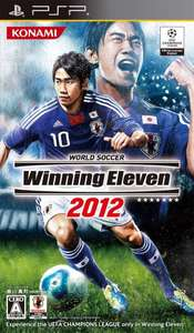 World Soccer Winning Eleven 2012