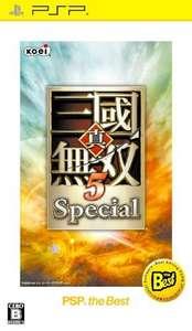 Shin Sangoku Musou 5 Special [PSP the Best]