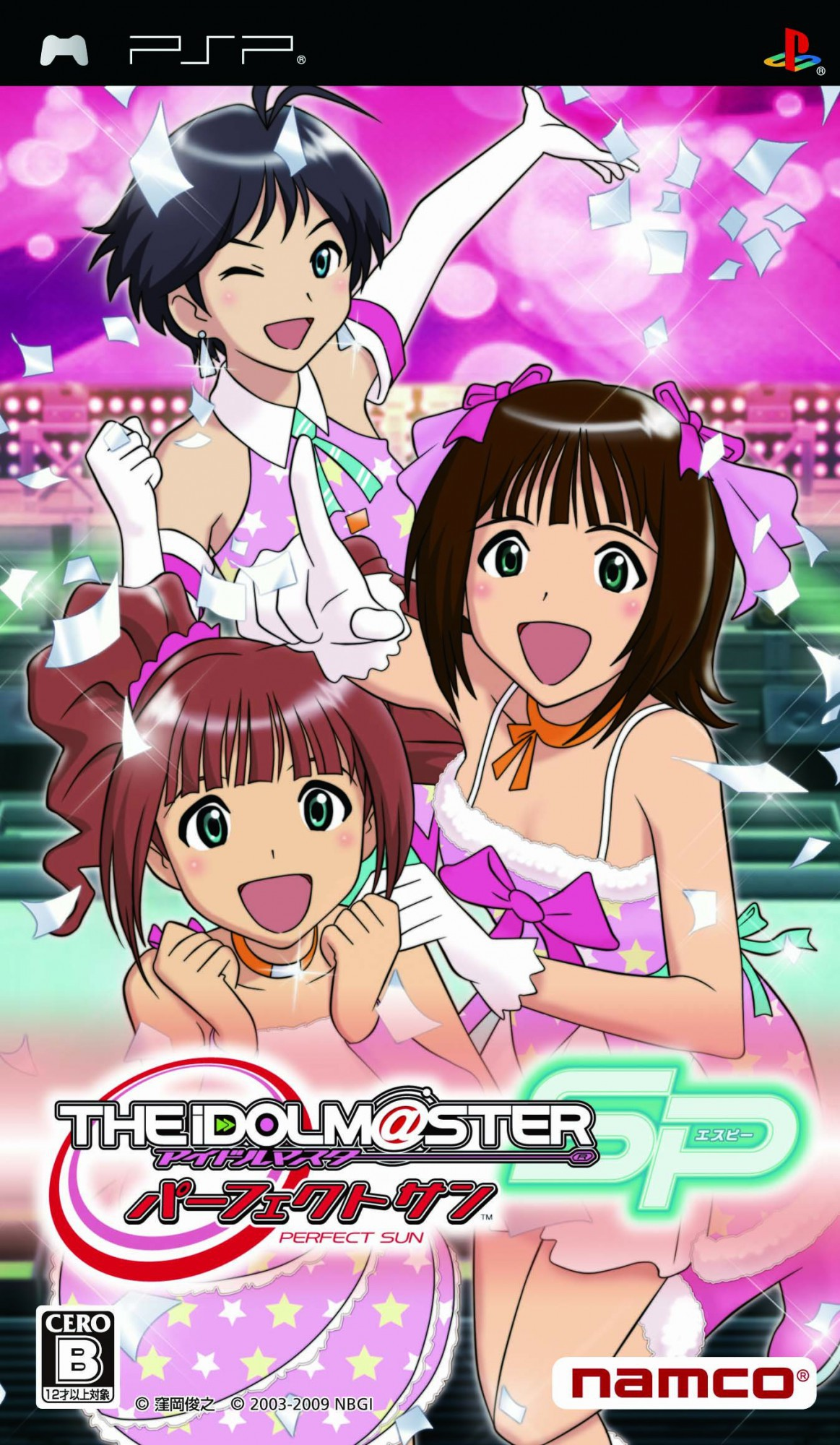 Idolm@ster SP: Perfect Sun