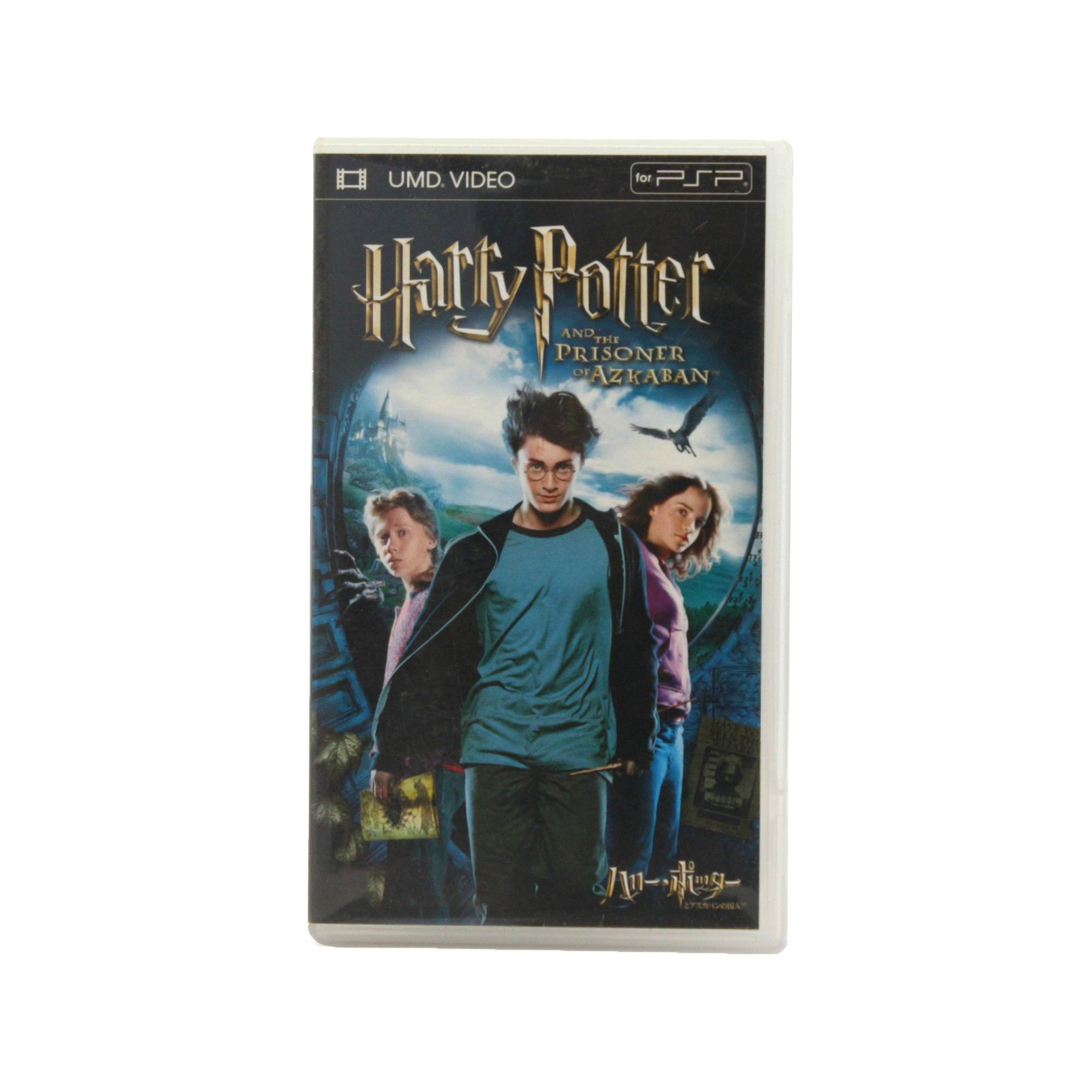 UMD Video - Harry Potter and the Prisoner of Azkaban