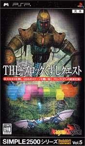 The Block Kuzushi Quest: Dragon Kingdom