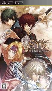 S.Y.K.: Shinsetsu Saiyuuki Portable