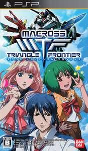 Macross Triangle Frontier