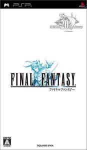 Final Fantasy Anniversary Edition