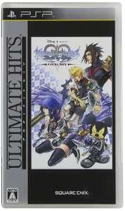 Kingdom Hearts: Birth by Sleep - Final Mix