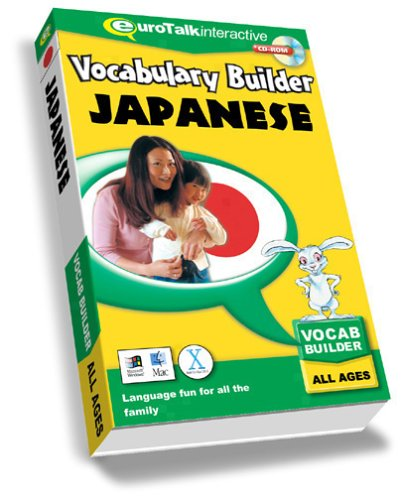 Vocabulary Builder Japanese: Language fun for all the Family [EuroTalk]