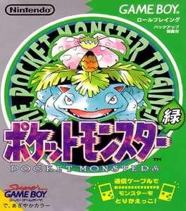 Pocket Monsters Midori / Pokemon Grün Green