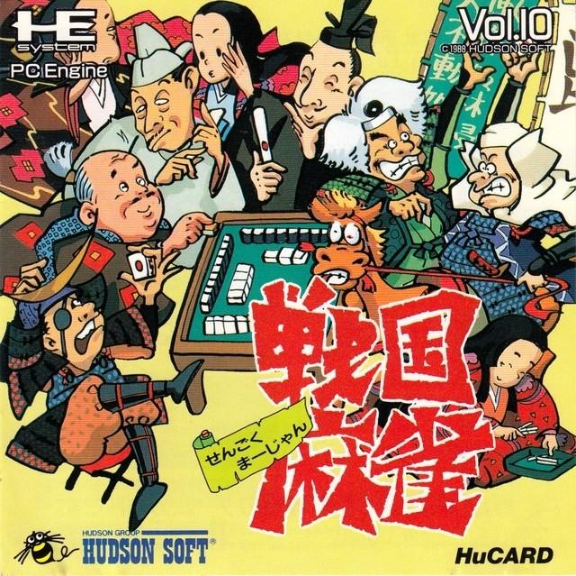 Sengoku Mahjong