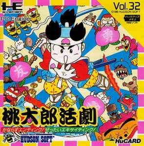 Momotarou Katsugeki / Peach Boy / Vol. 32
