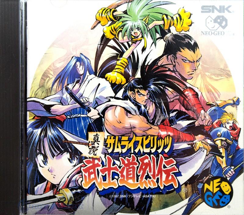 Shinsetsu Samurai Spirits: Bushidou Retsuden
