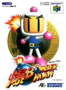 Baku Bomberman