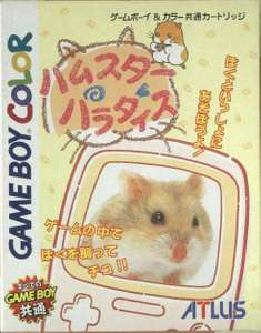 Hamster Paradise