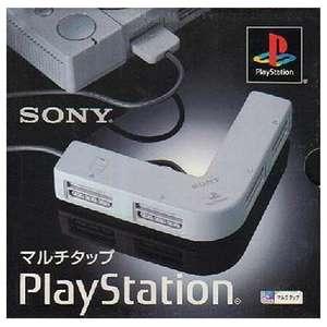 Original Multitap / 4 Spieler Adapter / Multi Link / SCPH-1070 [SONY]
