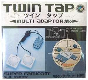 Multitap Adapter #Twin Tap