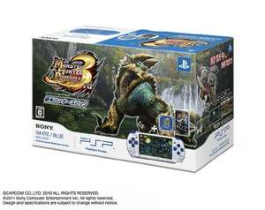 Konsole Slim 3000er #schwarz-gold / Monster Hunter 3rd Limited Edition