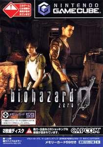 Resident Evil / Biohazard: Zero