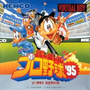 Virtual Pro Yakyuu '95