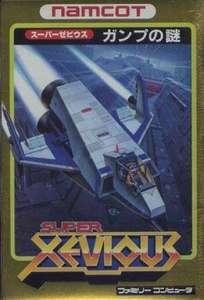Super Xevious: GAMP no Nazo