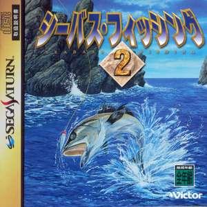 SeaBass Fishing 2