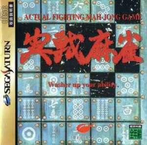 Jissen Mahjong