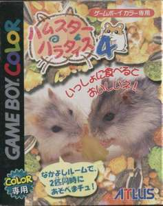 Hamster Paradise 4
