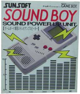 Sound Boy Sound Power Unit