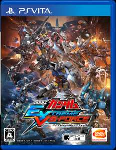 Mobile Suit Gundam Extreme VS Force [Standard]