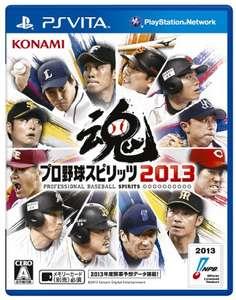 Pro Yakyuu Spirits 2013