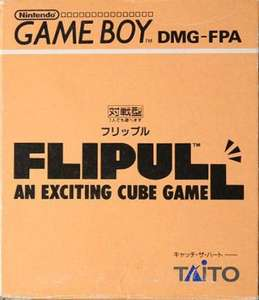Flipull: An Exciting Cube Game