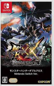 Monster Hunter XX: Double Cross