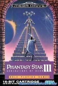 Phantasy Star III