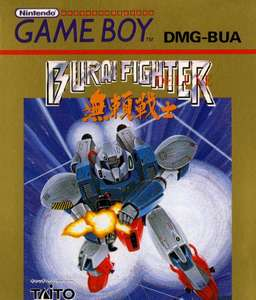 Burai Fighter Deluxe