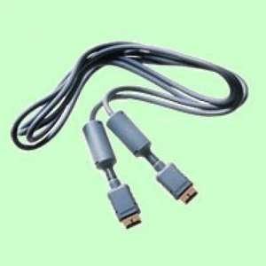 Linkkabel / System Link Kabel / Cable für PSX 7,5m