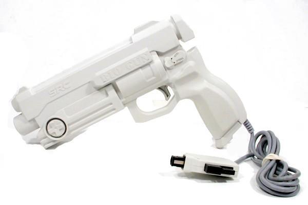 Bio Gun / Lightgun [SRC]