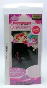 DS Lite - Disney Seal E
