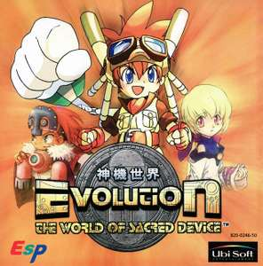 Evolution - The World of Sacred Device