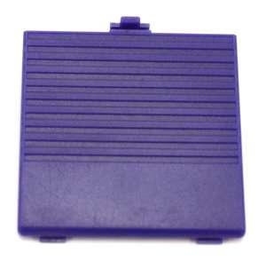 Batteriefachdeckel, Klappe, Deckel, Abdeckung, Battery Cover #lila