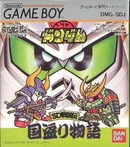 SD Gundam: SD Sengokuden: Kunitori Monogatari
