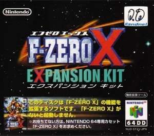 64DD F-Zero X Expansion