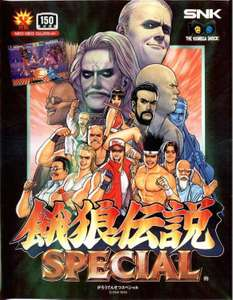 Fatal Fury Special - 150 Megs