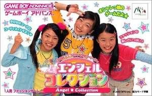 Angel Collection: Mezase! Gakuen no Fashion Leader