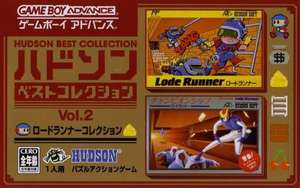 Hudson Best Collection Vol. 2: Lode Runner Collection