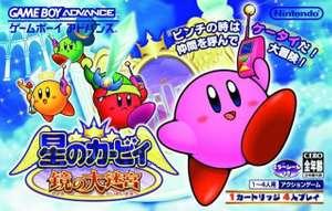 Hoshi no Kirby: Kagami no Daimeikyuu