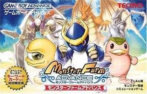 Monster Farm Advance