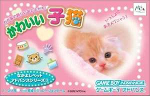 Nakayoshi Pet Advance Series 3: Kawaii Koneko